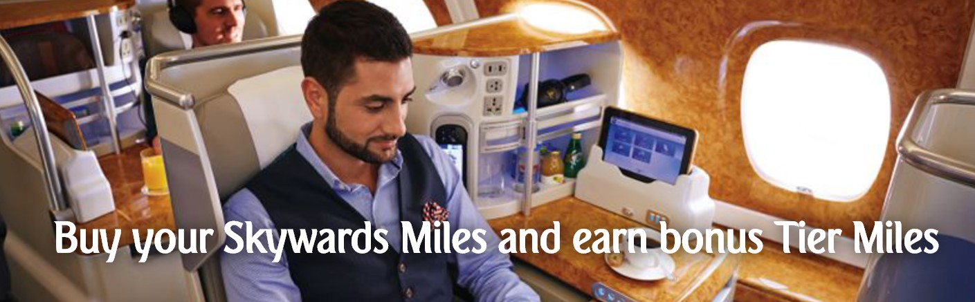 Креативная распродажа миль Emirates Skywards