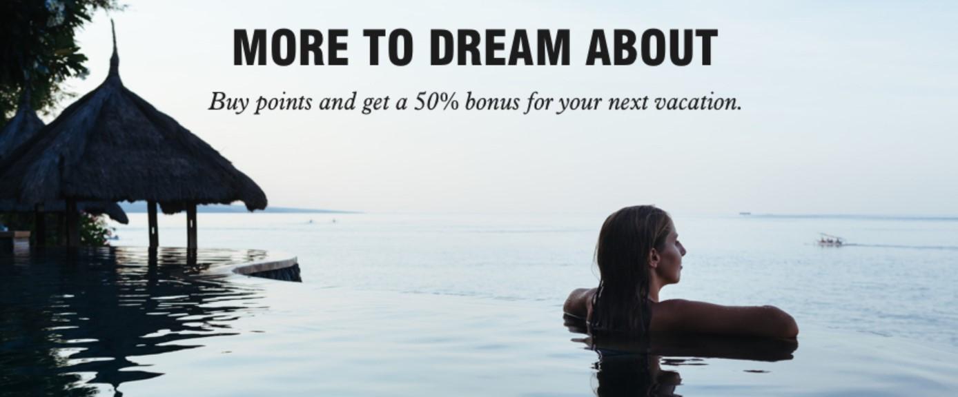 [LAST CALL] Распродажа баллов Marriott с бонусом 50%