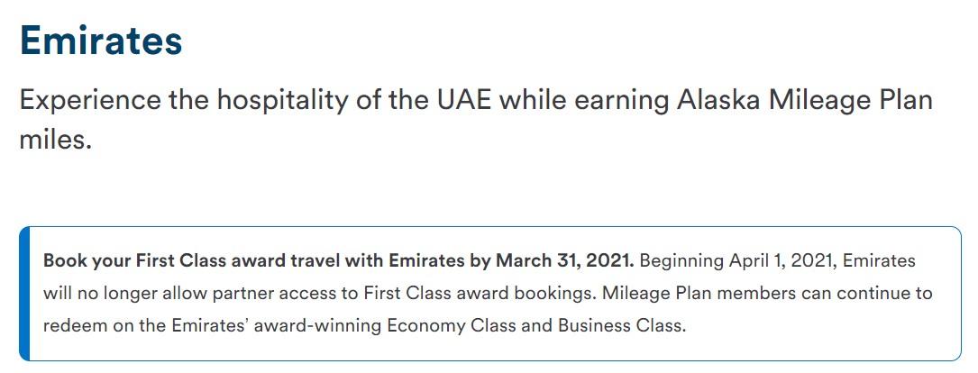 Ой-ой: Emirates закрывает доступ партнерам к премиям в первый класс