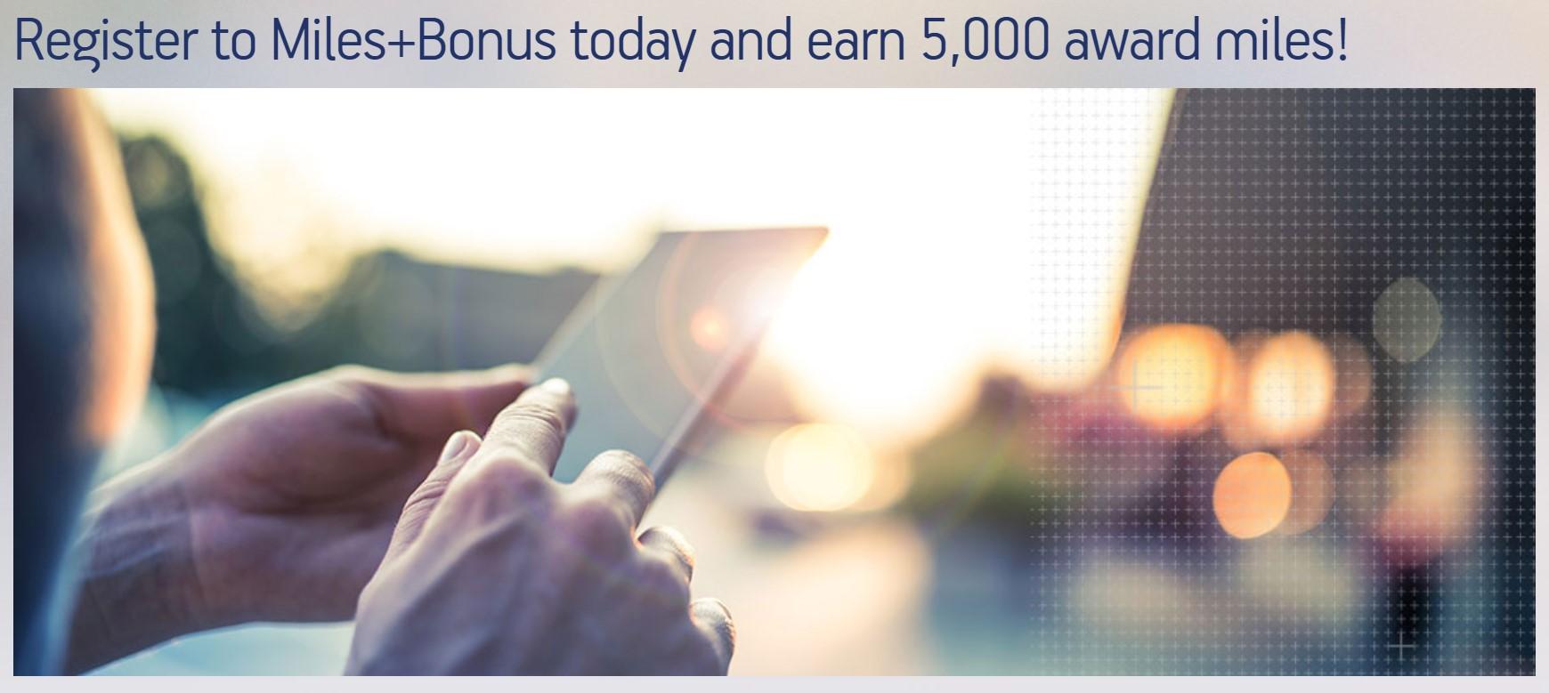 Халявные мили для новых участников Aegean Miles+Bonus