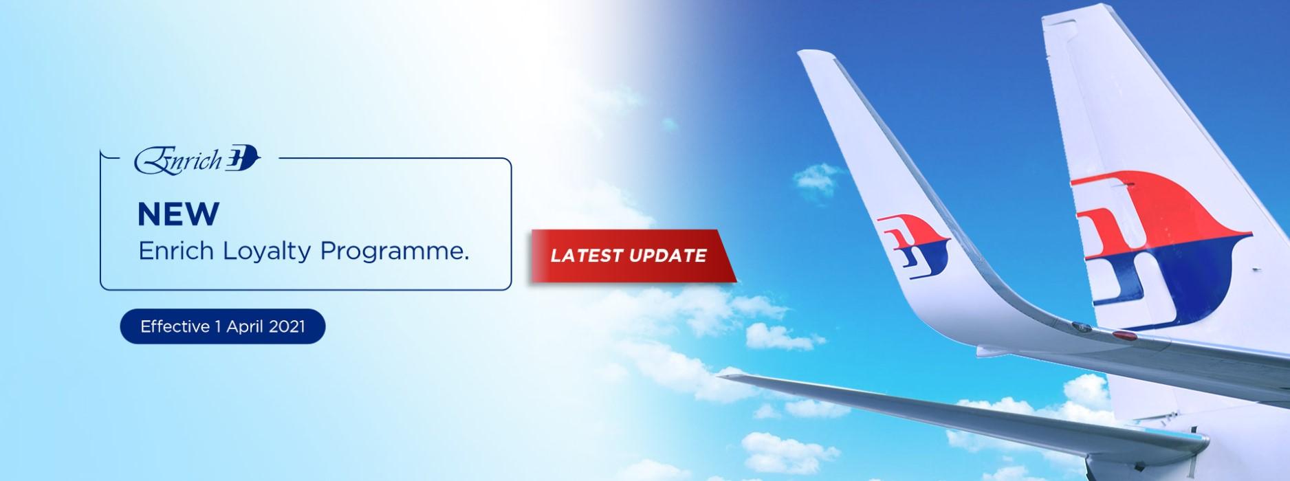 Изменения программы Malaysia Airlines Enrich