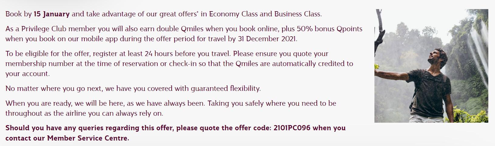 Бонусные мили и статусные баллы на рейсах Qatar Airways
