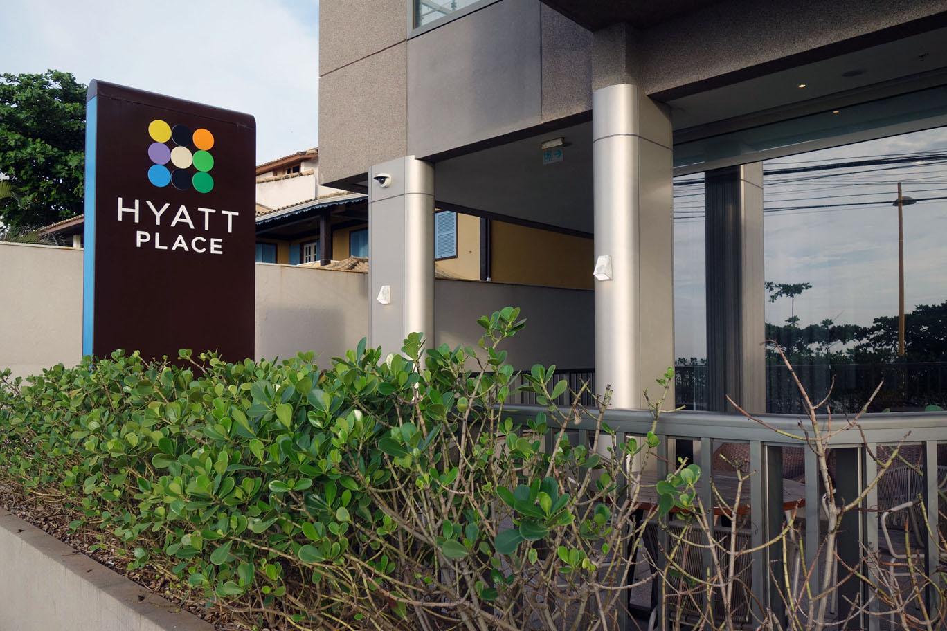 Анонс новой промоакции Hyatt: Bonus Journeys