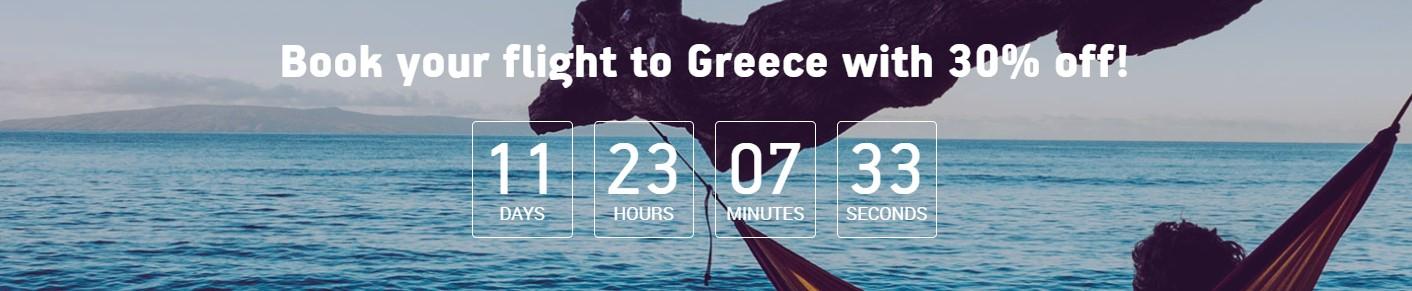 Скидка 30% на полёты с Aegean