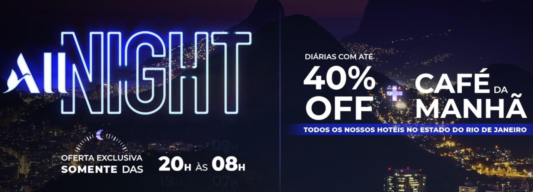 Скидка 40% на отели Accor в Рио-де-Жанейро