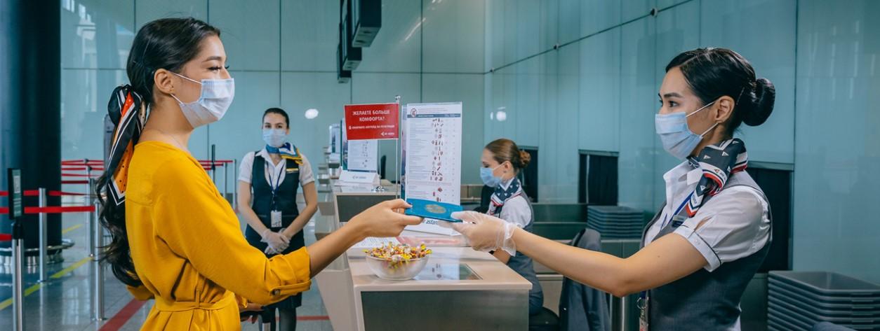 Распродажа премиальных билетов Air Astana