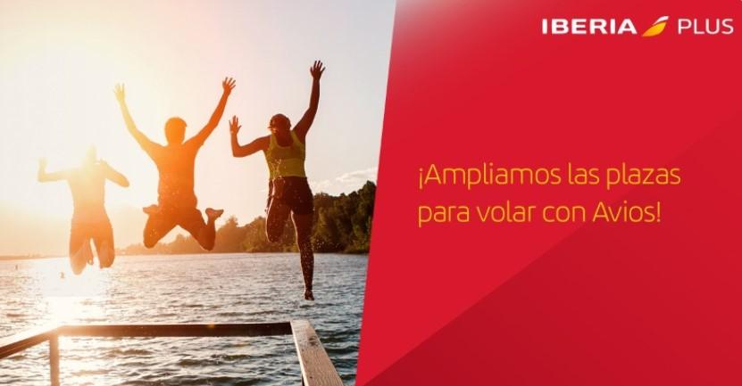 Iberia увеличивает доступность премиальных мест