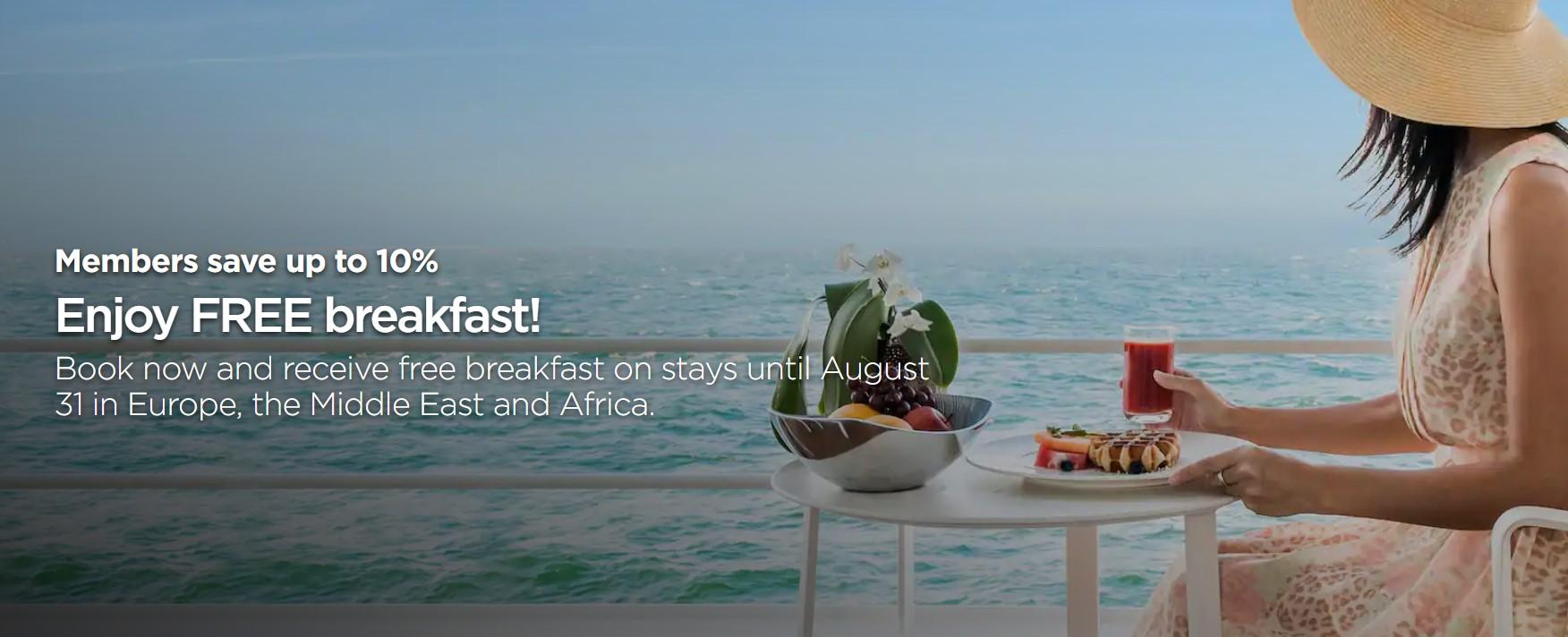 Бесплатный завтрак в отелях Radisson в EMEA