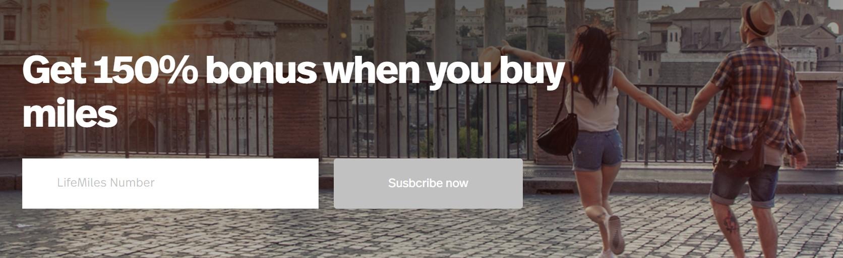 Распродажа миль LifeMiles с бонусом 150%