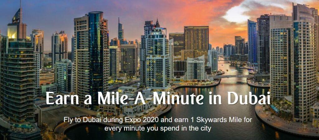 По 1 миле Emirates Skywards за каждую минуту, проведенную в Дубае