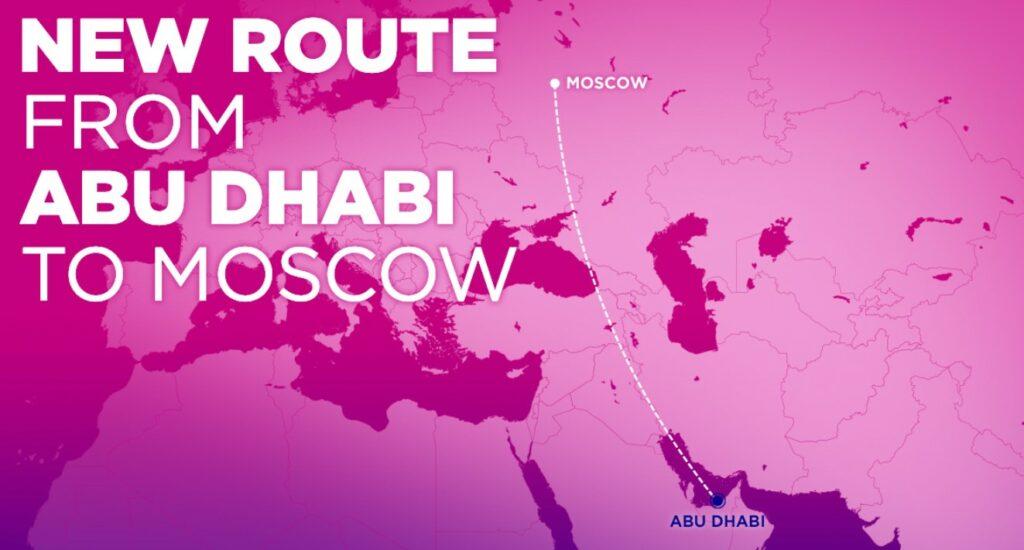 Новое направление Wizz Air из Москвы: Абу-Даби